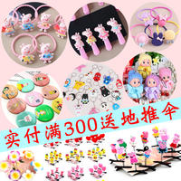 Micro-commercial push small hairpin 1 yuan below activities sucking powder small gifts small yellow chicken card wholesale kindergarten prizes