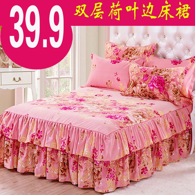 加厚纯棉床罩双层床裙式床单席梦思保护罩1.5m1.8m2米床裙单件