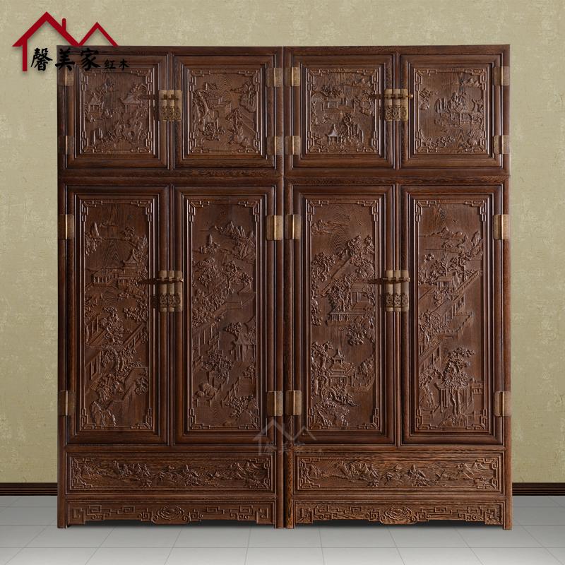 红木家具鸡翅木 衣柜