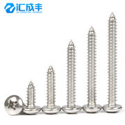304 stainless steel self tapping screw round head screw pan head screw flat round head screw wood screw M3M4M5
