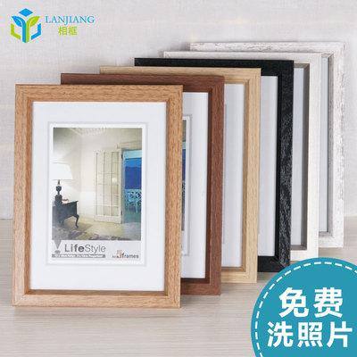 实木相框创意摆台挂墙7寸8寸10寸A4现代简约儿童宜家装饰画框木框
