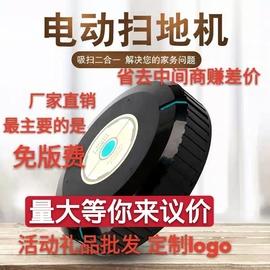 智能扫地机器人商务小礼品logo定制公司活动店铺开业促销礼品批發图片