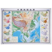 全新正版中国地理全图 初高中学生地理复习好工具 约1.2x0.9米 老师教学办公教室 地形地貌地势地图贴图 2018中国地理地图学生专用