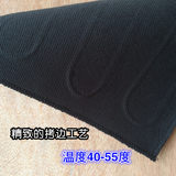 USB heating sheet carbon fiber clothing knee guard waist neck eye mask heating sheet infrared reptile heating pad