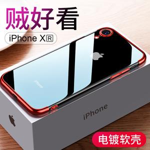 苹果XR手机壳iPhone透明x超薄XSMax软壳iPhoneXR液态硅胶iPhoneX网红限量版防摔套玻璃xr平果r专用冷简约8xr