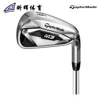 Taylormade M3高尔夫球杆 男士铁杆组 泰勒梅全套铁杆 2018新款
