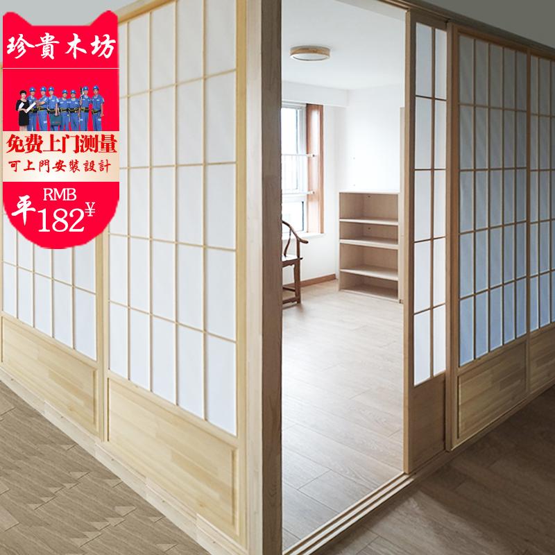Обеденные столы и стулья в японском стиле Артикул 581718252694