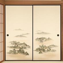 珍贵木坊福司马日式门隔断门布榻榻米房和室福司玛门专用福斯马纸