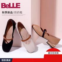 BHZA1AM8春商场同款松糕英伦风休闲女鞋2018百丽单鞋Belle