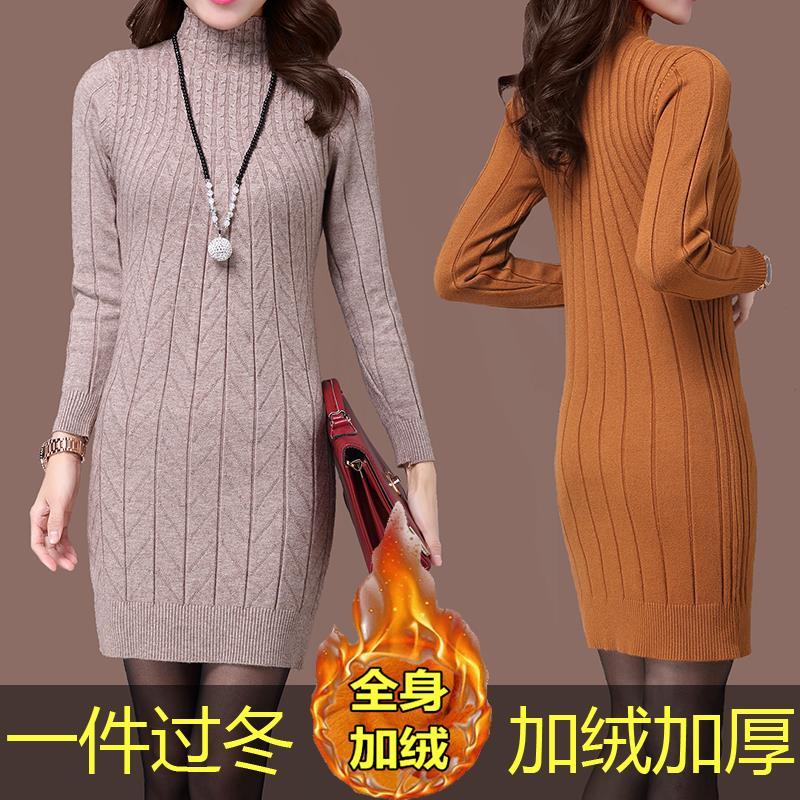半高领羊毛衫女中长款韩版