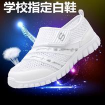 男女宝宝秋季鞋子儿童透气网鞋中小童运动鞋6岁31学步婴儿鞋童鞋