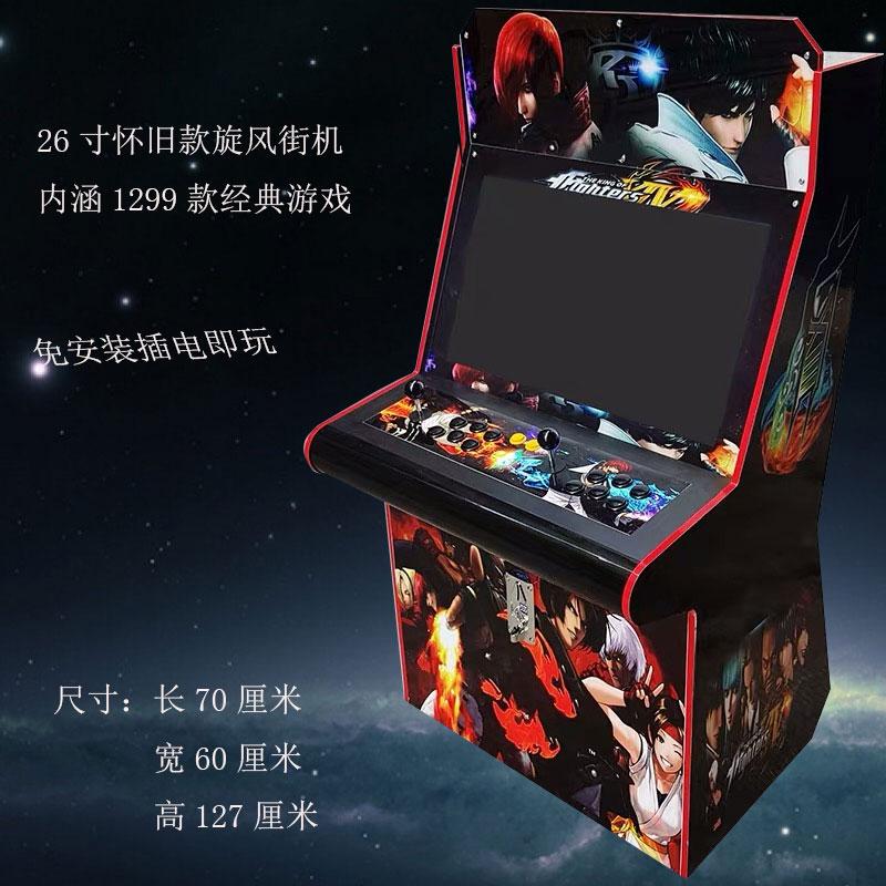 Игровые автоматы Артикул 539334647570