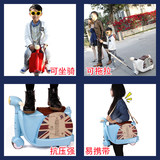 Children's suitcase trolley case can ride male and female baby suitcase 18 inch 20 children universal wheel tow box boarding