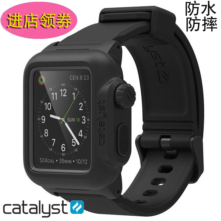 apple watch 防水壳