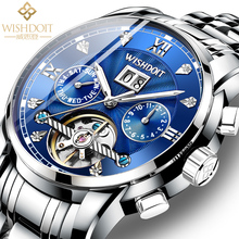 Genuine Wriston watches men's automatic mechanical watches men's hollowed out luminous waterproof fashion trend watches