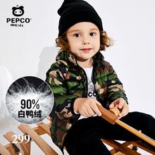 小猪班纳儿童羽绒服迷彩款男童冬季童装宝宝外套连帽外衣小童上衣图片