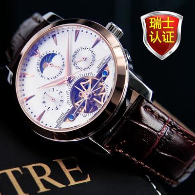 手表男机械表正品新