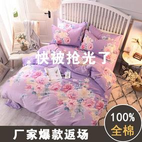 心恋水星家纺全棉磨毛四件套纯棉加厚1.8m床单被套保暖床上用品冬