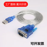 USB to RS232 9 pin USB to serial port line 0.8 m 1.5 m 1.8 m COM port RS232 converter