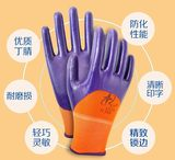 12 pairs of genuine Xingyu N598 nitrile labor insurance gloves Xingyu n518 wear-resistant anti-skid dipping rubber thickening