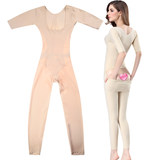 Beauty and Nonoya trousers short-sleeved after the undressed body-fitting jumpsuit to the belly waist waist waist body-body body dress