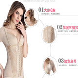 Ting Mei girly girl Noya split-breasted suit enhanced version of postpartum abdomen shaping piece tight clothing