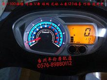 6色可调雅马哈摩托车福喜福瑞巧格直上改装 仪表液晶电子表里程码