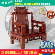 现代新中式红木家具菠萝格木沙发红木沙发实木汉宫沙发客厅整装