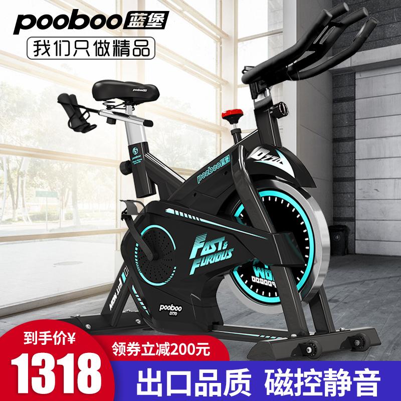 蓝堡动感单车家用健身车室内健身房运动健身器材自行车磁控健身车