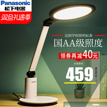 Panasonic AA class eye protection led table lamp Children learn to protect Vision Desk small college student dormitory bedroom bedside lamp