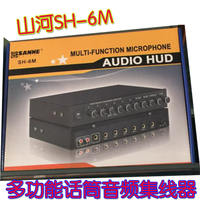 Wired Wireless 6 Way Mac Integrator Multiplexer Microphone Hub Conference Extender Microphone Splitter