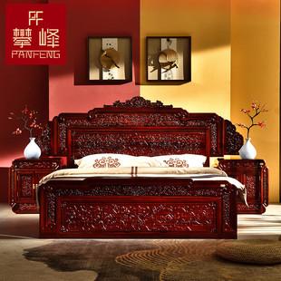 红木床中式全实木床南美酸枝木双人床1.8米卧室古典储物大床婚床