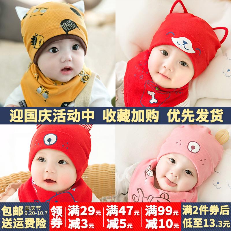 儿童男女帽子