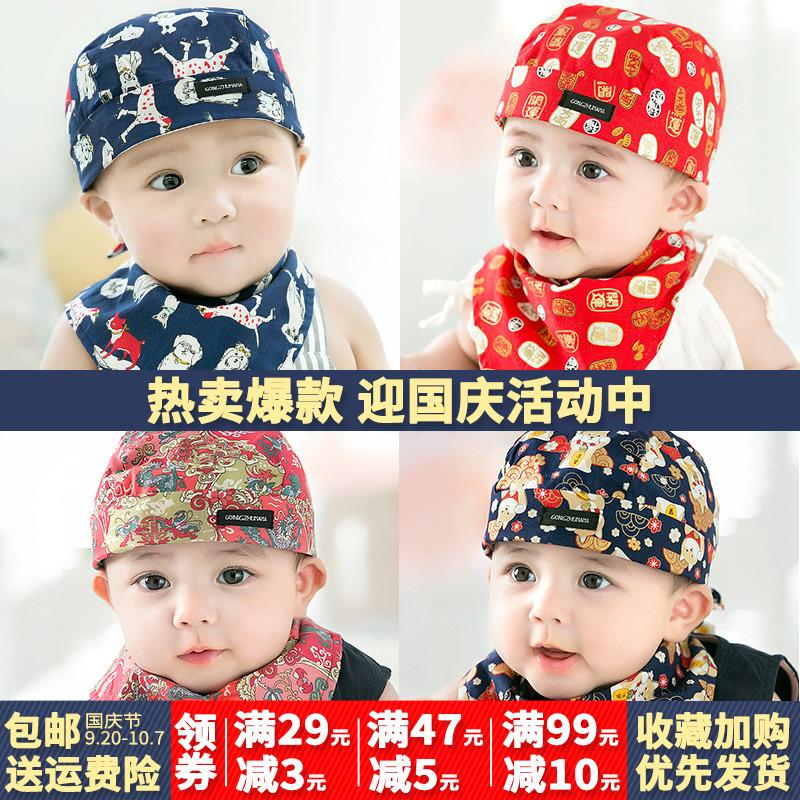 儿童夏帽子女