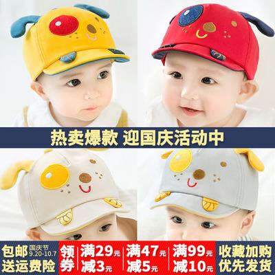 婴儿帽子春秋季0宝宝3遮阳帽6棒球12个月春夏儿童帽子1鸭舌帽2岁