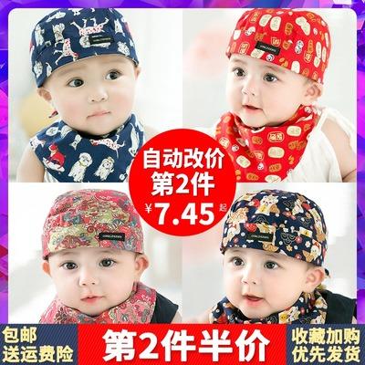 宝宝海盗帽0春秋3-6-12个月1-2岁春夏男女婴儿帽子春季儿童头巾帽