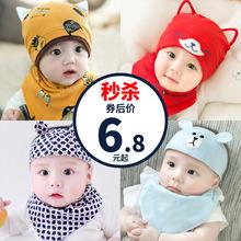 12个月秋冬 婴儿帽子春秋男女宝宝帽儿童帽新生儿胎帽套头帽0图片