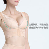 Sisier genuine body-shaping high-bounce Lycra gathered to collect the vice breast breast to the body without bra S8908Y