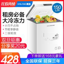 六门立式冰柜商用厨房酒店餐厅双机双温保鲜冷冻冰箱冰箱容量大