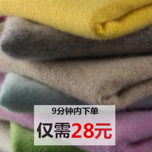 Low winter sweater women's short sleeves, cashmere sweater, Korean version, loose fitting, round neck, woollen bottoming knitted sweater.