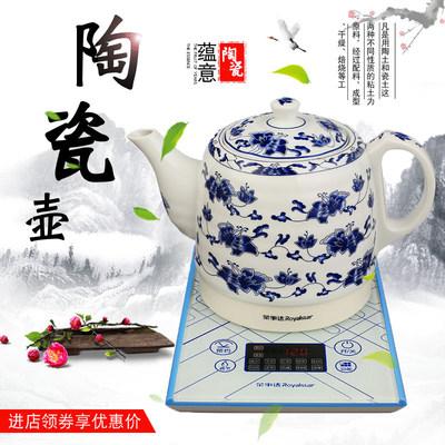 Royalstar/荣事达 TC10-13M陶瓷电热水壶保温家用304全自动烧水壶
