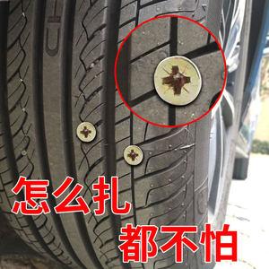 汽车自动补胎液神器电动电瓶车真空胎专用轮胎修补自补液套装工具