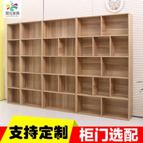 现代简约书柜书架组合带门格子柜 特价简易落地书橱组装定制 小
