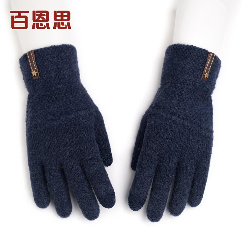Мужские вязаные перчатки Артикул 576311952546