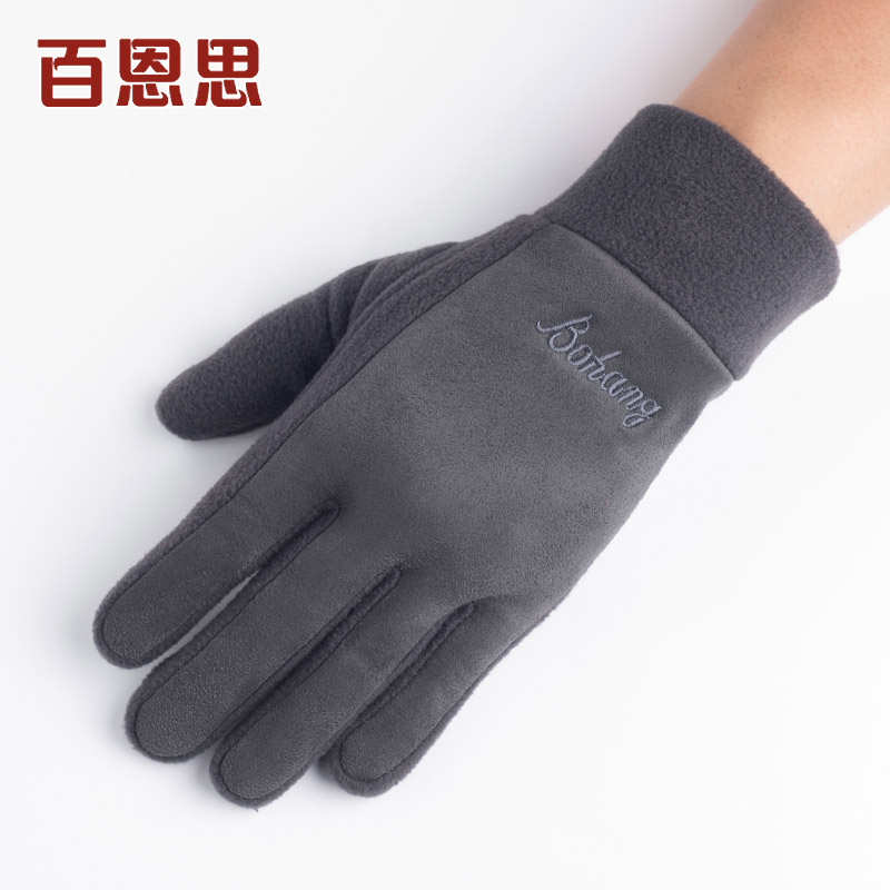 百恩思男女士手套秋冬季觸屏戶外保暖騎行搖粒絨抓絨五指防寒韓版圖片