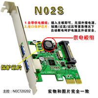 SSU computer usb3.0 expansion card PCIe to USB3.0 interface card support 2U three generation NEC chip desktop