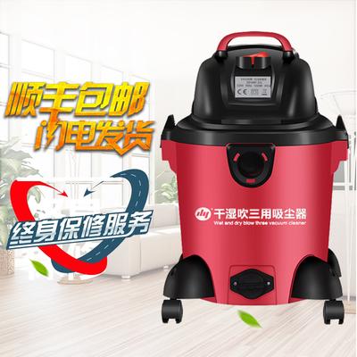 商用吸尘器家用强力手持式静音大功率吸尘器家用小型桶式吸尘器专卖店