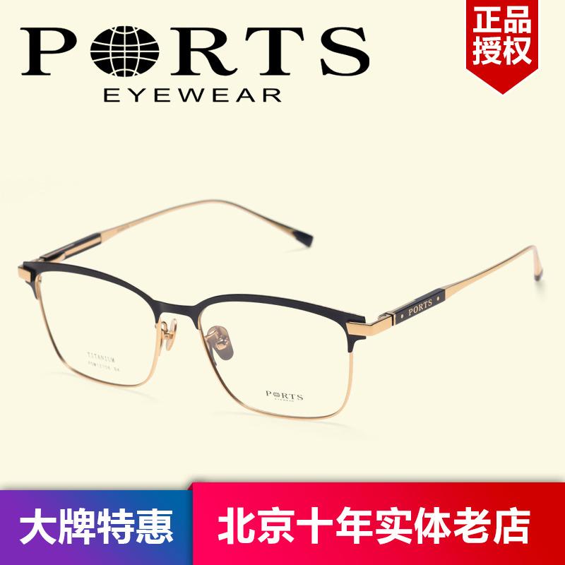 宝姿男士眼镜框