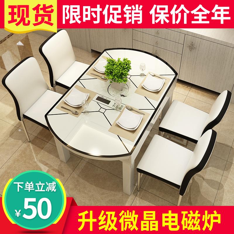 餐桌折叠椅木