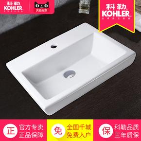 正品科勒面盆 派丽蒙时尚半嵌入式洗手洗脸面盆陶瓷台上盆14715T